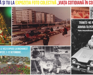 call public expozitie bucharest photofest